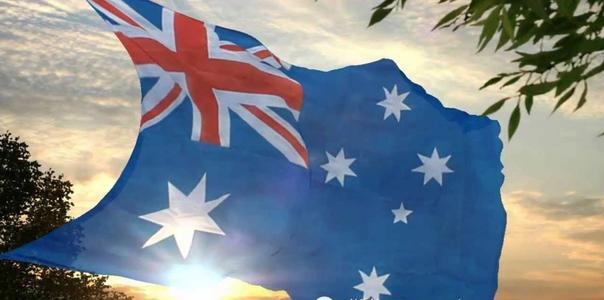 澳洲联储:预计2021年上半年发布批发数字货币项目报告