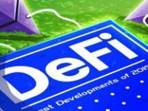 DeFi 积木都有哪些关键组件?从金融角度概述 DeFi 创新