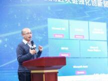 微软(中国)徐玉涛:微软正用区块链强化产业创新韧性