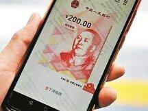 深入线下出行 数字人民币还有哪些新可能?