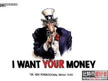 格罗斯:政府偷钱的4个方法