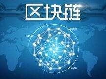 """""""真香""""!新加坡最大银行星展银行发力区块链与数字资产"""