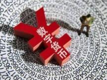 """人民政协报:说说""""数字货币"""""""