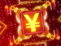 大摩谈央行数字货币:有潜力成为新的国际储备货币
