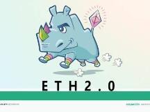 以太坊2.0发车,社区却疯狂唱衰?!世界区块链大会·武汉为你解码ETH2.0