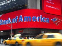 """美国银行业将在年内开放比特币交易,""""恐加密症""""即将痊愈"""