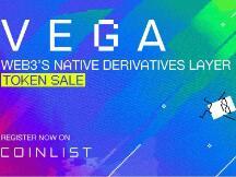 了解即将上线Coinlist的下一代去中心化衍生品协议Vega
