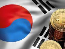 韩国即将对特别金融法修订案进行立法公示 将禁止交易匿名币