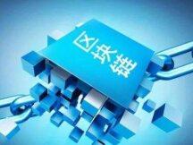 中国是全球申请区块链专利最多的国家