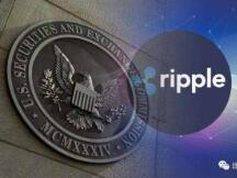 SEC起诉瑞波,瑞波币或将面临下架归零