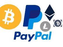 PayPal或以5亿美元收购加密货币托管公司Curv
