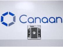嘉楠科技第二季度净营收1.78亿,第三季度需求强劲芯片供应链准备充足