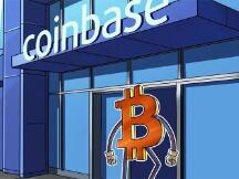 Coinbase如果用种子轮所有资金购买比特币就可获得20亿美元