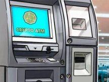 全球加密ATM机数量2021年已增加70%