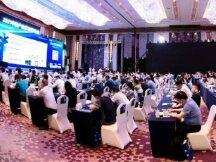 邓小铁:区块链大力推动数字经济发展