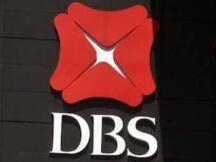 谷燕西:从星展银行看未来银行业务与证券业务的融合