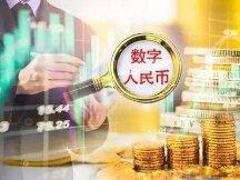 北京一卡通App更新:支持数字人民币在线支付与充值