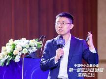 袁煜明:区块链可以助力资产数字化 降本增效增加流动性