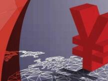 多边央行数字货币桥研究项目与数字人民币的跨境支付尝试