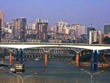 重庆打造区块链产业高地