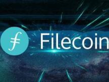 三大平台熬夜上线的FileCoin主网上线将会带来什么影响?