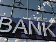 区块链+银行,对清算和结算等业务产生什么影响?