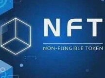 火出圈的NFT,主要应用在这五方面