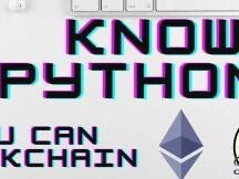 如何使用Python部署智能合约