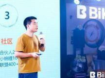 BiKi两周年庆生,创始人讲述BiKi的精彩历程与对未来的畅想