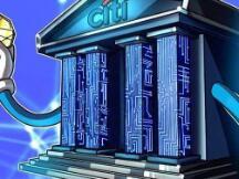 面对华尔街客户需求的激增,花旗集团正在考虑加密货币