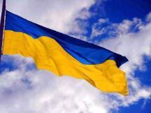 乌克兰央行扩建区块链团队