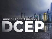 央行法定数字货币即将落地,DCEP进入老百姓的生活