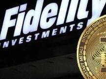 富达:比特币将被加速采用