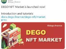 DEGO NFT Market挂牌开张,OpenSea即将被革命