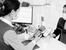 山东青岛电力客户可使用数字人民币购电
