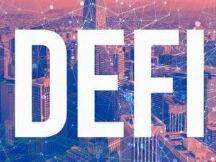 DeFi总市值686.64亿美元 SUSHI区块奖励已降至40枚/区块
