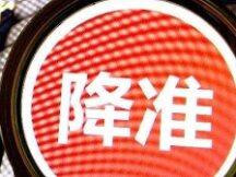 """中国降准""""放水"""" 对加密市场影响几何"""