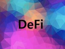 获16家知名机构加持,这些是否能成为下半年最受关注的DeFi项目?