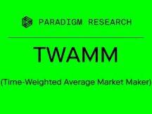 一文了解Uniswap 新型做市系统TWAMM