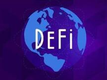 DeFi之道| 科普:DeFi是金融业的未来