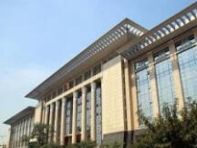 最高法、发改委:加强对数字货币等新型权益的保护