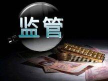 央行:参与虚拟货币投资交易存在法律风险