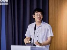 纯白矩阵CEO吴啸:元宇宙是中心化和去中心化世界的交汇点