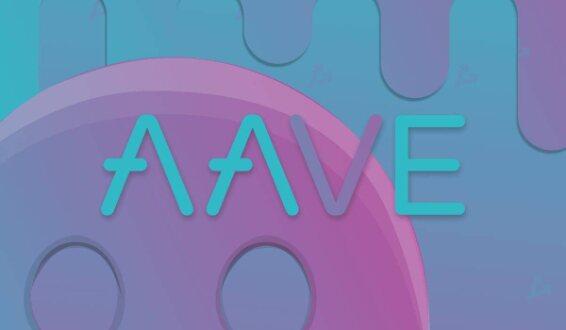 Aave7月或推出机构用户产品AavePro