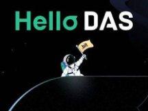 Web 3世界不再需要无数个账号 有DAS就够了