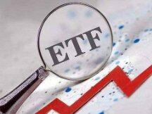 一文解释什么是ETF?