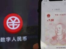 数字人民币在上海迎来新进展
