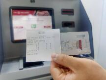 数字人民币最全开放:SIM卡、拐杖等数字钱包齐亮相,碰一碰、扫码、在线离线怎么付?