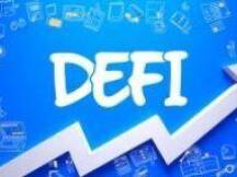 欧盟新加密法规会对DeFi行业带来风险