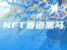 NFT赛道黑马耀世来袭SilkSwap解锁财富密码新姿势